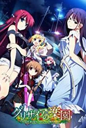 Grisaia no Rakuen (Sub) the Cocoon of Caprice, Part 4 (2015– ) Online
