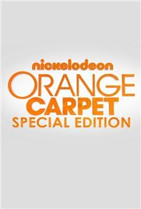 Orange Carpet Special Edition  Online