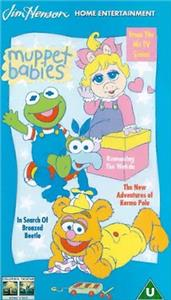 Muppet Babies In Search of the Bronzed Beetle (1984–1991) Online