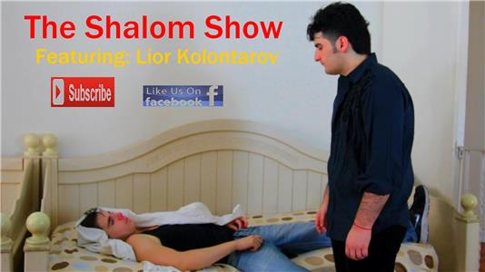 The Shalom And Lior Show Sick Day (2015– ) Online
