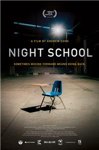 America Reframed Night School (2012– ) Online