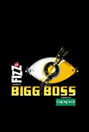 Bigg Boss Episode #12.83 (2006– ) Online