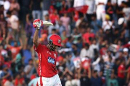 Indian Premier League 2nd Match: Kings XI Punjab v Delhi Daredevils (2008– ) Online