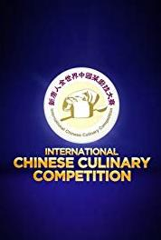 International Chinese Culinary Competition 7th International Chinese Culinary Competition (2009– ) Online