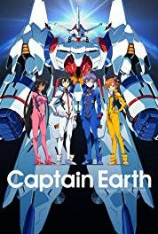 Captain Earth Starry Sky's Picture Book (2014– ) Online