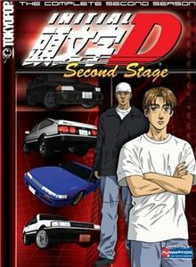 Initial D: Second Stage  Online