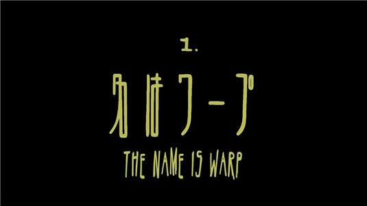 Kaiba The Name Is Warp (2008– ) Online