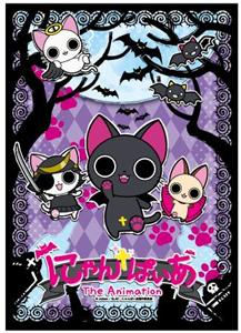 Nyanpire: The Animation  Online