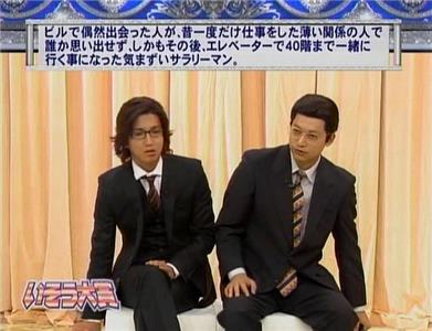 Smap×Smap Episode dated 23 April 2007 (1996– ) Online
