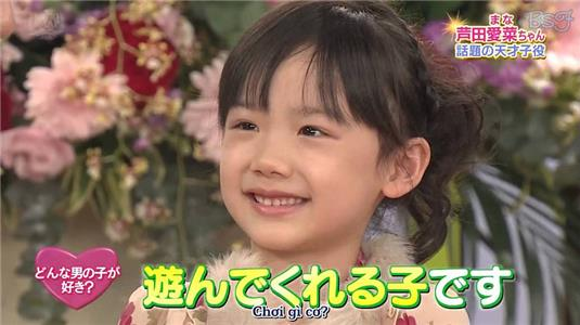 Smap×Smap Episode dated 6 December 2010 (1996– ) Online