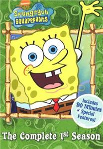 SpongeBob SquarePants Valentine's Day/The Paper (1999– ) Online