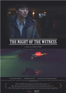 The Night of the Witness (2012) Online