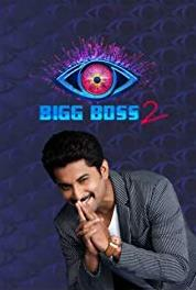 Bigg Boss Telugu Ghost in Bigg Boss House? (2017– ) Online