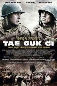 Brotherhood of War - Taegukgi (2004) Online