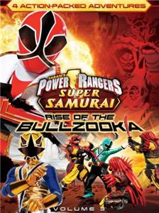 Power Rangers Super Samurai: Rise of the Bullzooka (2013) Online