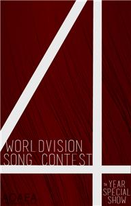 Worldvision Song Contest WSC 4th Year Live Show (2013– ) Online