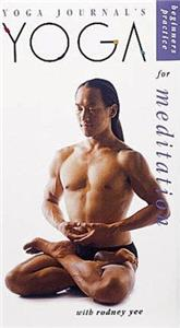 Yoga Journal's Yoga Practice for Meditation (1996) Online