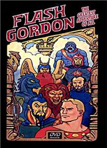 Flash Gordon: The Greatest Adventure of All (1982) Online