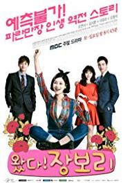Jang Bo Ri Is Here Episode #1.25 (2014– ) Online