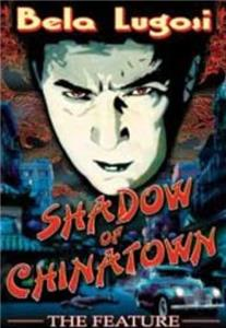 Jeepers Creepers Theater Shadows of Chinatown (1962–1966) Online