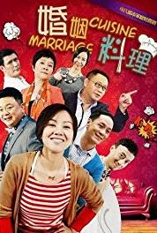 Marriage Cuisine Twenty One (2014) (2014– ) Online