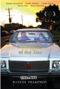 Apprentice of the Year (2015) Online