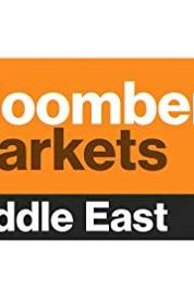 Bloomberg Markets: Middle East Episode dated 12 July 2017 (2016– ) Online