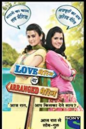 Love Marriage Ya Arranged Marriage Episode #1.46 (2012– ) Online