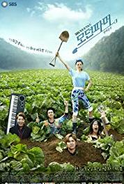 Modern Farmer Episode #1.12 (2014– ) Online