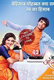 Aapke Aa Jaane Se Episode dated 19 January 2018 (2018– ) Online