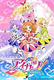Aikatsu! Flower-Blooming Aurora Princess (2012– ) Online