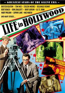 Life in Hollywood No. 4 (1927) Online