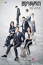 Only Side by Side with You Episode #1.34 (2018) Online