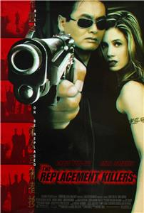 The Replacement Killers (1998) Online