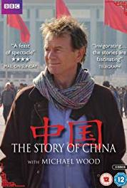 The Story of China The Last Empire (2016– ) Online