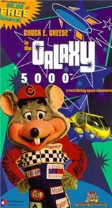 Chuck E. Cheese in the Galaxy 5000 (1999) Online
