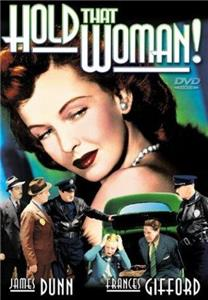 Hold That Woman! (1940) Online