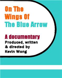 On the Wings of the Blue Arrow  Online