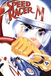 Speed-Racer The Race for Life (1967–1968) Online
