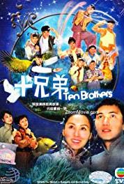 Ten Brothers Episode #1.2 (2007– ) Online