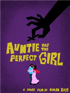 Auntie Has The Perfect Girl (2019) Online