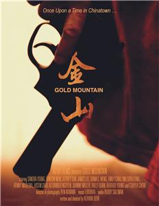Gold Mountain Everybody Knows Danny Chin (2016– ) Online