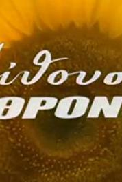 I aithousa tou thronou Episode #1.20 (1998–1999) Online