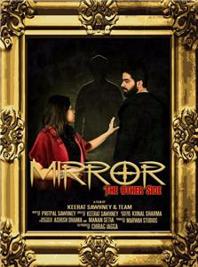 Mirror-The Other Side (2017) Online