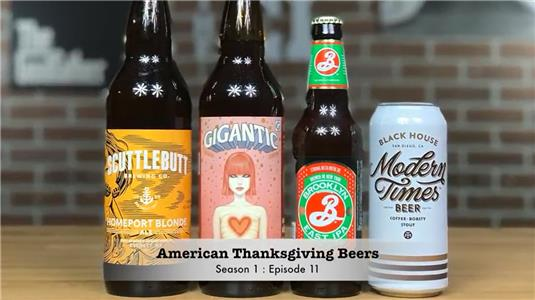 The Casual Libationist American Thanksgiving Beers (2017– ) Online