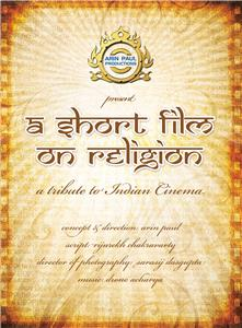 A Short Film on Religion (2013) Online