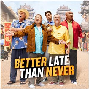 Better Late Than Never A Thai Goodbye (2016–2018) Online
