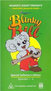 Blinky Bill Blinky Bill and the House Guest (1995–1996) Online