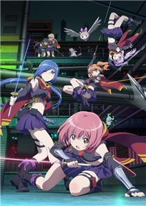 Release the Spyce  Online