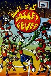 Basket Fever The Head-Hunter (1993– ) Online